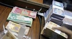 """الرافدين يرسل تحذيراً للموظفين والمتقاعدين من """"جهات"""""""