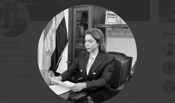 رغد صدام حسين: محنة العراق ستنتهي عاجلا ولا نركب الموجة