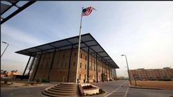 امريكا تعزز حماية سفارتها في العراق