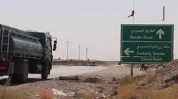 واسط تكشف عن اتفاق بشأن دخول الزوار الإيرانيين عبر زرباطية
