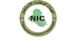 مرفق تخطيط.. هيئة الاستثمار توضح حدود مشروع استثماري بمحيط مطار بغداد