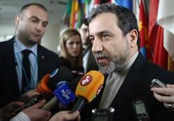 إيران تعلن رسمياً رفع نسبة تخصيب اليورانيوم عن المتفق عليه في الاتفاق النووي