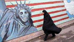 """""""طعنة خنجر"""".. أول تعليق إيراني على الإتفاق الإماراتي الإسرائيلي"""