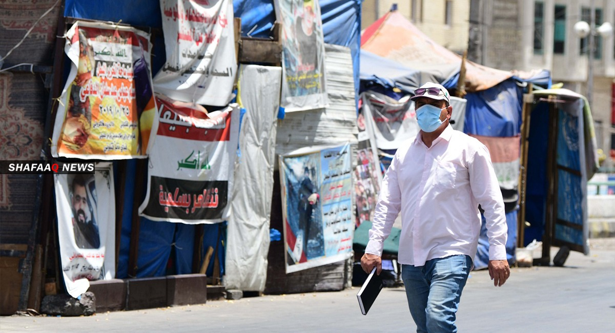العراق يسجل انخفاضا ملحوظا بإصابات ووفيات كورونا وحالات الشفاء تتخطى 300 ألف