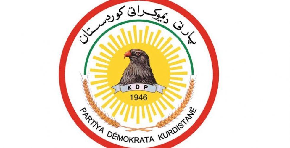 الحزب الديمقراطي الكوردستاني يعلن رسميا عقد مؤتمره في ايار المقبل
