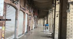 صور .. حظر التجوال الشامل والتباعد الاجتماعي يخيم على عيد كوردستان
