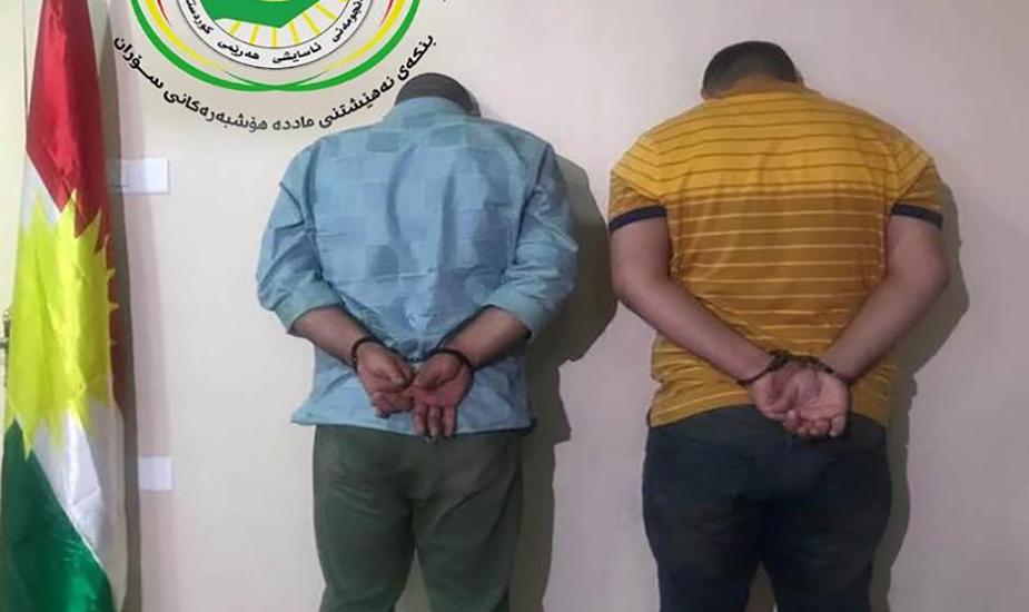 بينهم ايرانيون .. الاسايش تقبض على 32 متعاطيا ومتاجرا بالمخدرات بمناطق في الاقليم