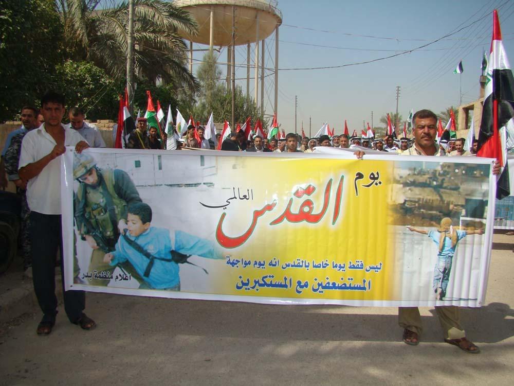 كورونا يلغي مظاهرة مؤيدة ليوم القدس في محافظة عراقية