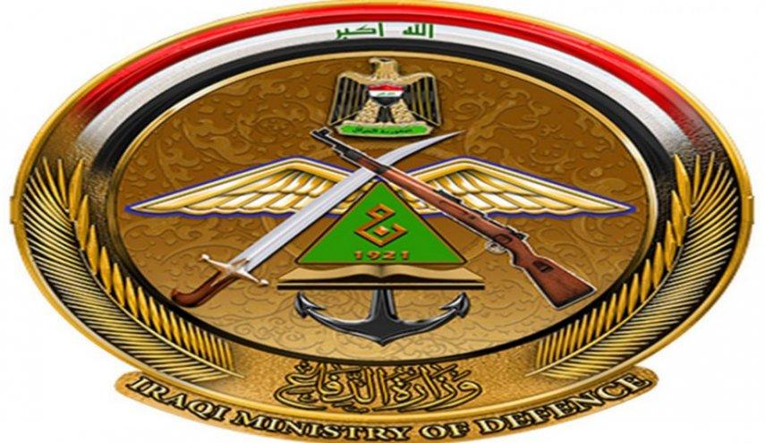 الدفاع العراقية تصدر بياناً شديد اللهجة وتتوعد
