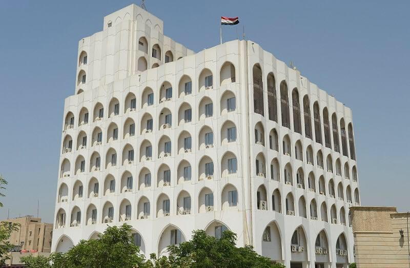 العراق يرفض الانضمام الى التحالف الدولي لأمن الملاحة