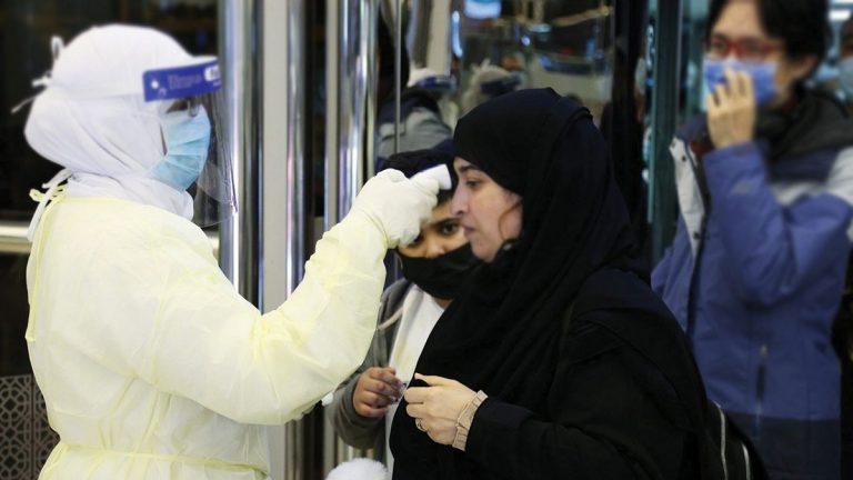 منهم 3 نساء.. السعودية تسجل 4 إصابات جديدة بفيروس كورونا