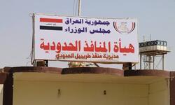 لجنة تحقيقية تؤشر انخفاضا بواردات المنافذ العراقية وتكشف الاسباب