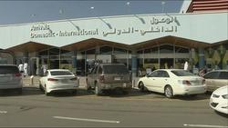 مقتل مقيم سوري واصابات بهجوم استهدف مطارا سعوديا