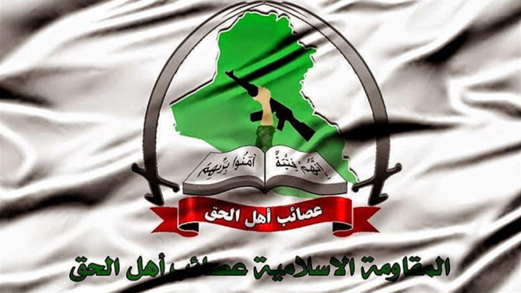 Director of Asaib Ahl al-Haq and his brother killed southern Iraq
