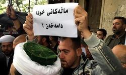 رجال دين يحتجون في السليمانية ضد اغلاق المساجد: سنقيم الصلاة في الحدائق والاماكن العامة