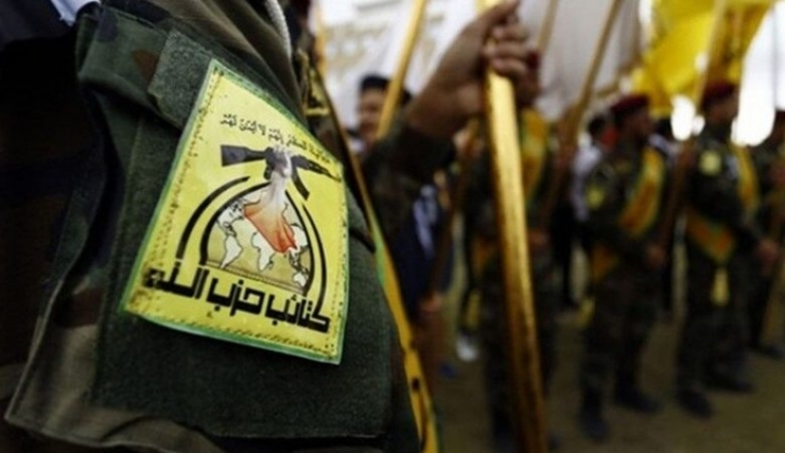 العصائب تعلن إطلاق سراح جميع معتقلي كتائب حزب الله