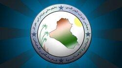 وثيقة .. البرلمان العراقي يلتئم غدا للتصويت على قانون الانتخابات التشريعية