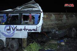 سانا: مصرع 22 بينهم عراقيون في حادث سير مروّع بسوريا