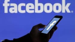"""لأول مرة.. """"فيسبوك"""" يصدر إشعارا لتصحيح """"الأخبار الكاذبة"""""""