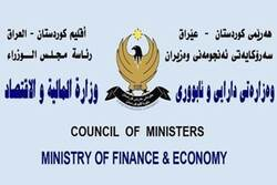 Good news from KRG for teachers and teaching staff contracts