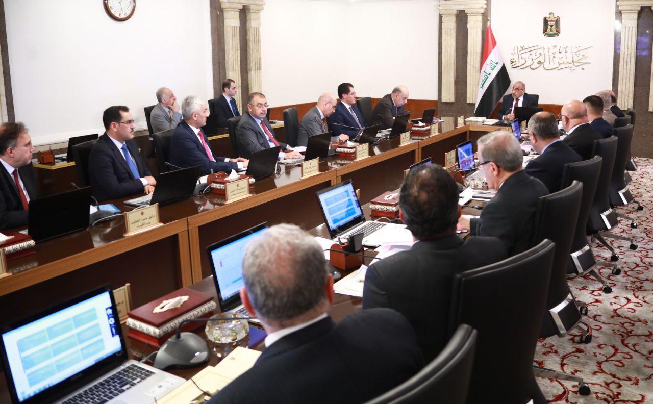 مجلس الوزراء العراقي يصدر ستة قرارات