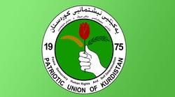 الاتحاد الوطني يوجه طلباً لأربيل بشأن العلاقة مع بغداد