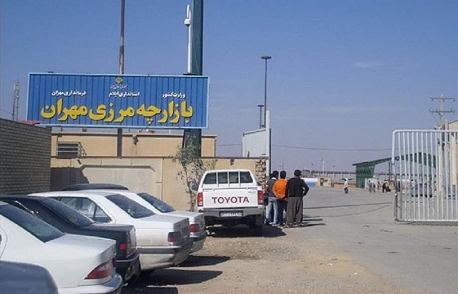 Iraq confirms, Zurbatia port with Iran is open