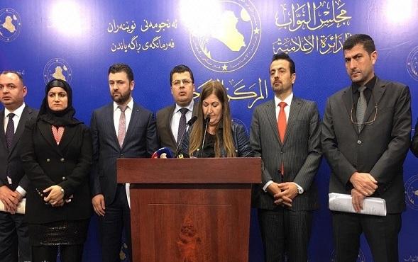 كتلة الديمقراطي الكوردستاني: نحن صوت الكورد الفيليين في البرلمان العراقي