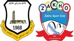 فوز أربيل على زاخو بدوري الكرة الكوردستاني