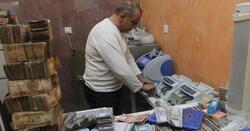 مالية البرلمان توضيح حقيقة تخفيض رواتب الموظفين والمتقاعدين في العراق