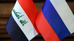 كادت موسكو تشعل حرباً عالمية بسبب العراق