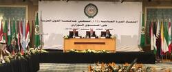 العراق: الدول المطلة على الخليج قادرة على حماية الملاحة وتأمين تدفق الطاقة