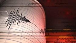 مدينة تتعرض  لـ17 ألف زلزال خلال الأسبوع