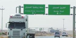 واسط تخاطب بغداد لغلق منفذ زرباطية مع ايران