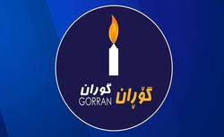 التغيير تسمي مرشحاً لمنصب نائب رئيس اقليم كوردستان