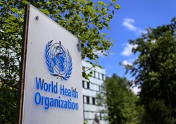 الولايات المتحدة تنسحب رسمياً من منظمة الصحة العالمية