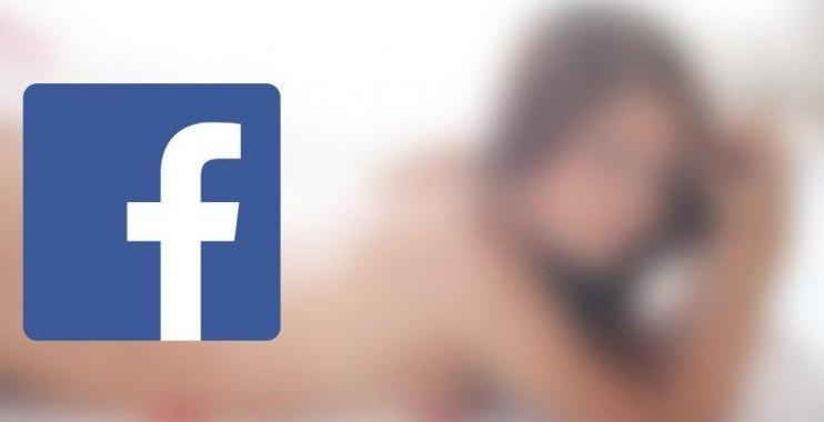 """السليمانية.. اعتقال محتال """"فيسبوكي"""" ادعى انه امرأة وقبض الملايين"""