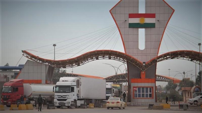 ابرام مذكرة تفاهم تجارية جديدة بين اقليم كوردستان وايران