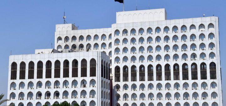 العراق يستدعي سفراء أربع دول غربية