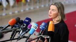 الاتحاد الاوربي: العراق قادر على الحد من التوترات وتهدئة الاوضاع في المنطقة