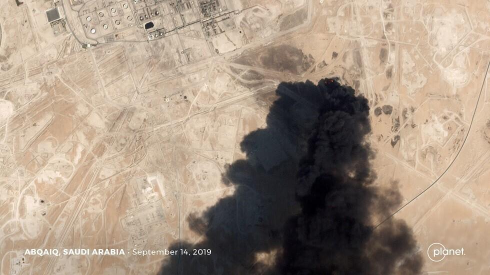 من هاجم منشآت النفط السعودية؟ تقرير أمريكي يحاول الإجابة