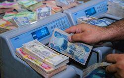 المالية العراقية تصدر توضيحا حول ايداعها مبلغا لرواتب اقليم كوردستان