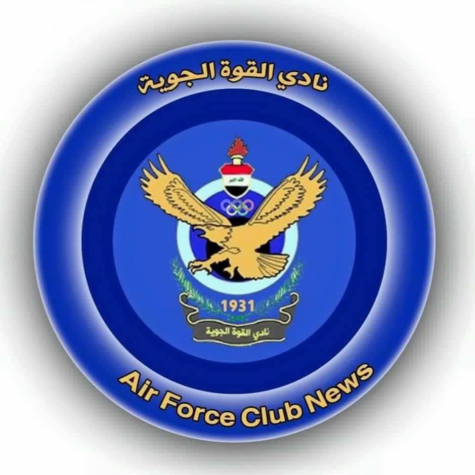 القوة الجوية يتفق مع مهاجم دولي لتمثيله بـ350 مليون
