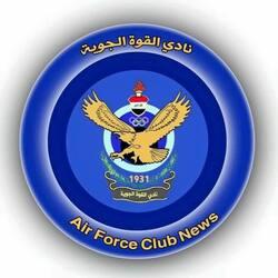 الاتحاد العربي يقرر نقل مباراة فريق القوة الجوية والمولولدية الجزائري الى اربيل