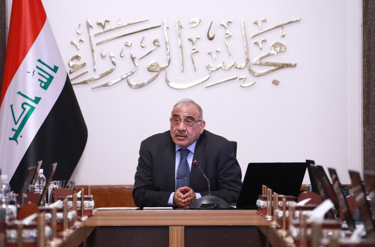 العراق يتخذ جملة قرارات منها تخص الحقول النفطية المشتركة مع الكويت