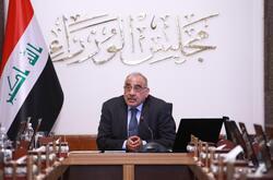مطالبة لحكومة الكاظمي بحظر السفر عن المسؤولين في حكومة عبد المهدي