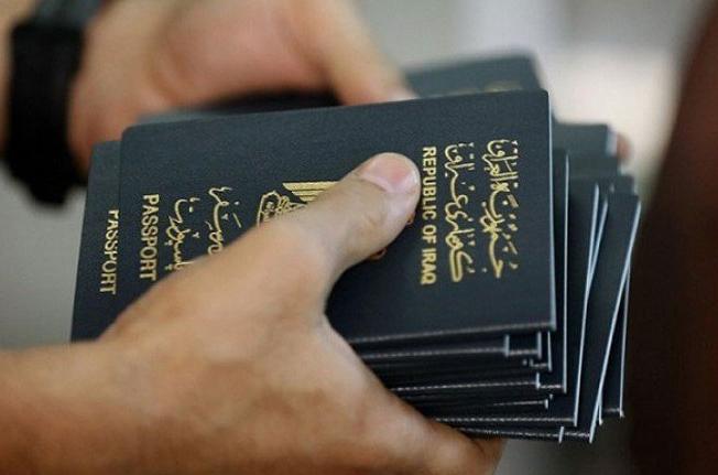 ناوخوهيى عراق شمارهى ئهو پاسهپۆرتهيله دهرخست له ههفتهى گوزهيشت دهركريانه