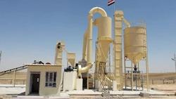 مقترح من 25 نقطة امام الكاظمي لإعادة تشغيل معامل العراق