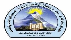 احصائية لرجال الدين المصابين بكورونا في اقليم كوردستان