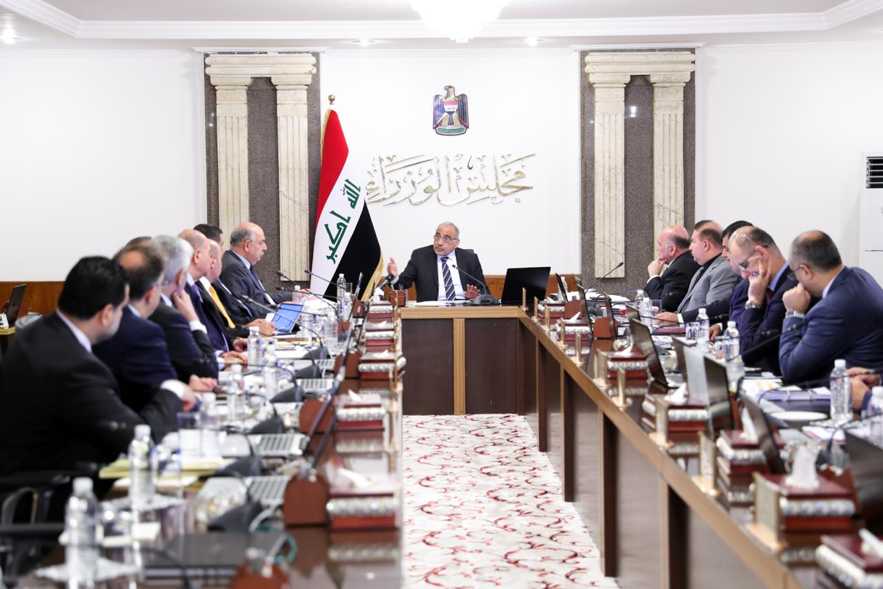 الحكومة العراقية تتخذ جملة قرارات اقتصادية منها قبول هدية صينية